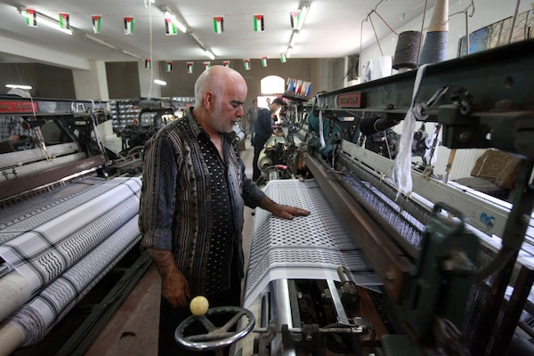 Herbawi Textile Factory - Hebron