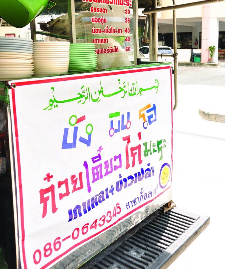 บัง มิน โฮ