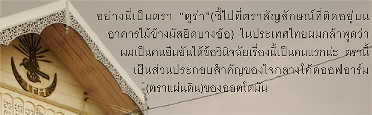 sukree-05