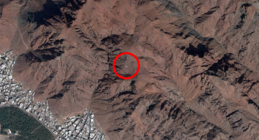what-is-this-on-uhud
