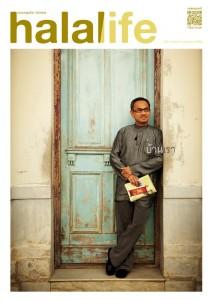 Halal_Life_Magazine_Cover_09