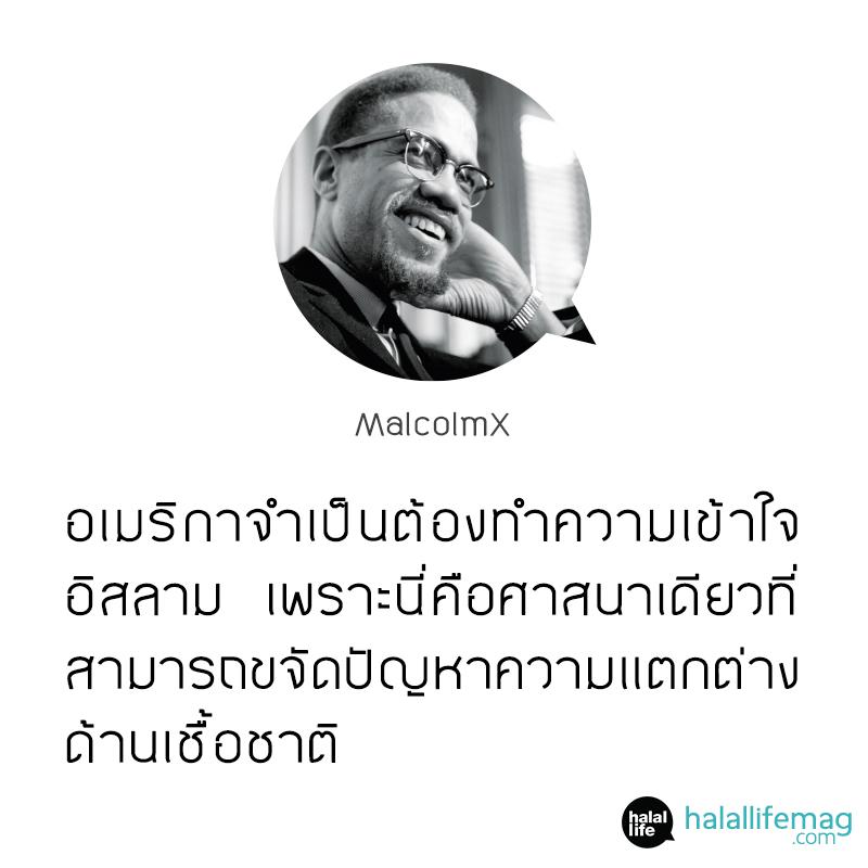 Quote-Web-001