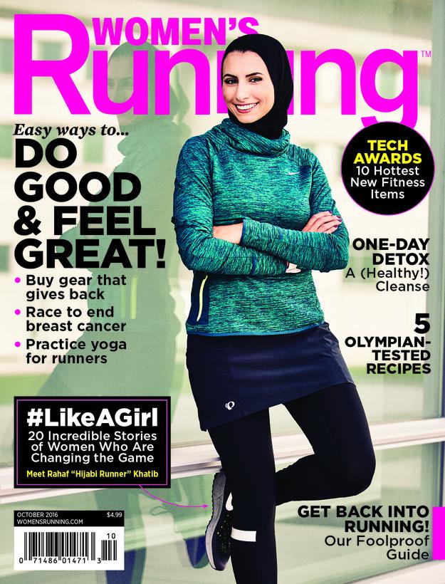 hijab-run-3