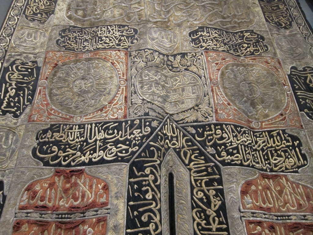 10-things-about-kabah-2