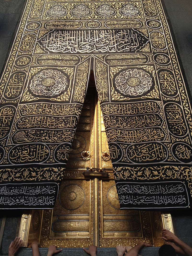 10-things-about-kabah-4