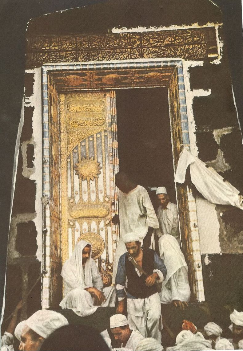 10-things-about-kabah-9