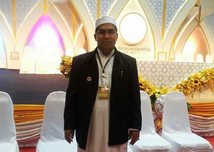 muslimthai-online-3